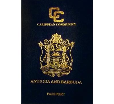 安提瓜及巴布達護照 安地卡護照