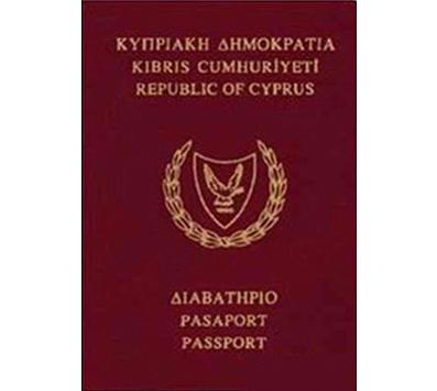 賽普勒斯護照 塞浦路斯護照